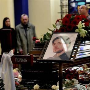 igor pervić, sahrana