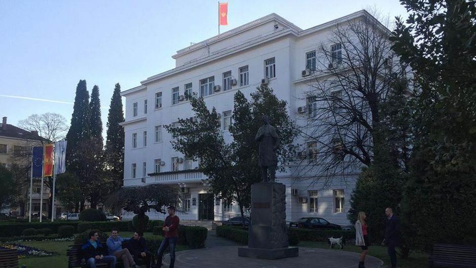 Opština Podgorica