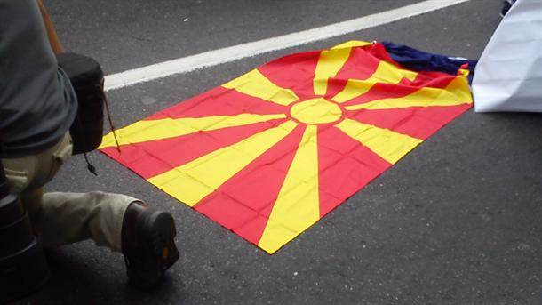 Makedonija makedonska zastava makedonci