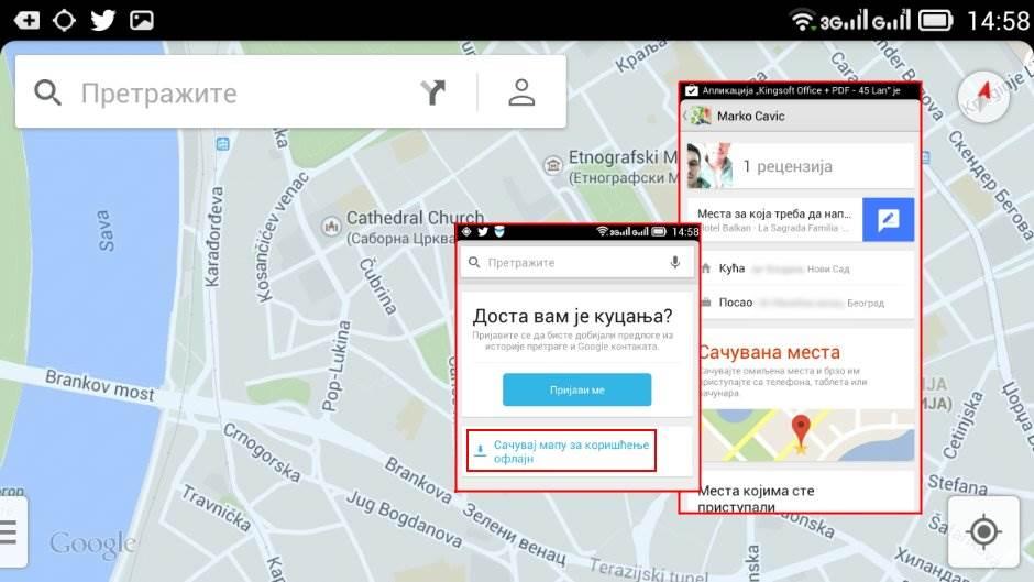 Google navigacija radi i bez interneta!