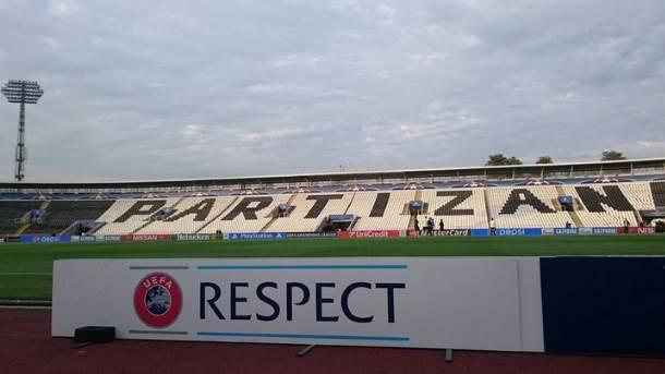 Partizan, stadion Partizana
