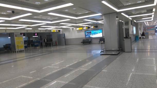 aerodrom nikola tesla beogradski aerodrom
