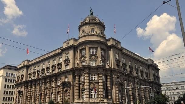 vlada srbije zgrada vlade nemanjina