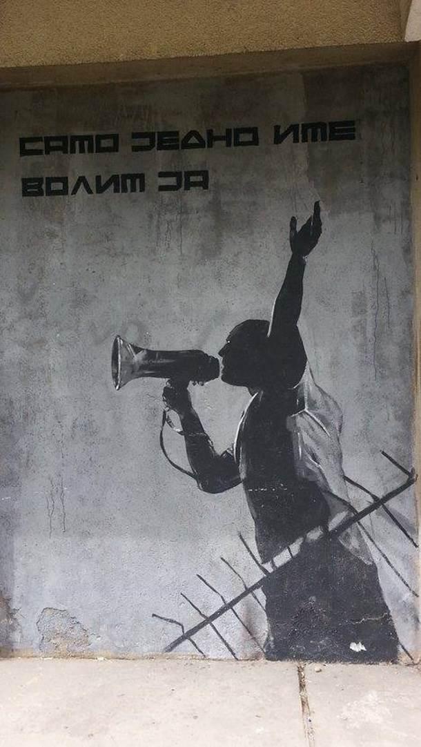 Varvari umjetnošću iskazali ljubav (FOTO)