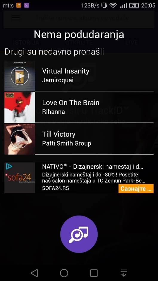 Ukida se jedna od najboljih muzičkih aplikacija