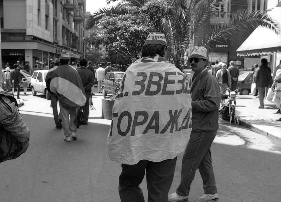 """""""Bubamara"""" iz Barija 1991. HITNO na reanimaciji!"""