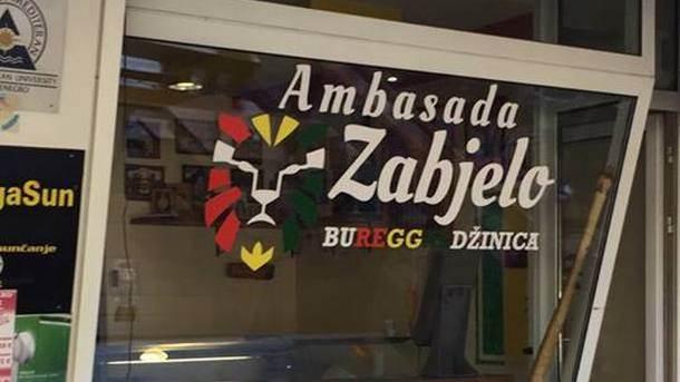 ANKETA: Gdje je najbolji burek u Podgorici?