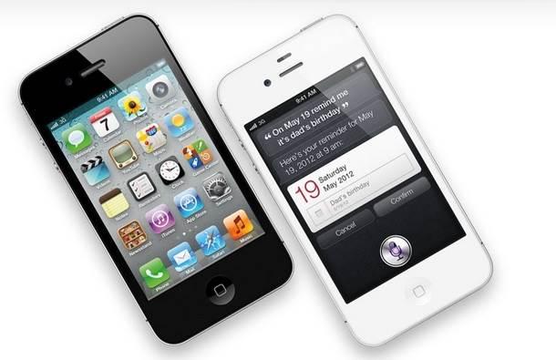 iPhone Siri.