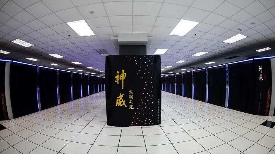 Tianhe - 3 superkompjuter.