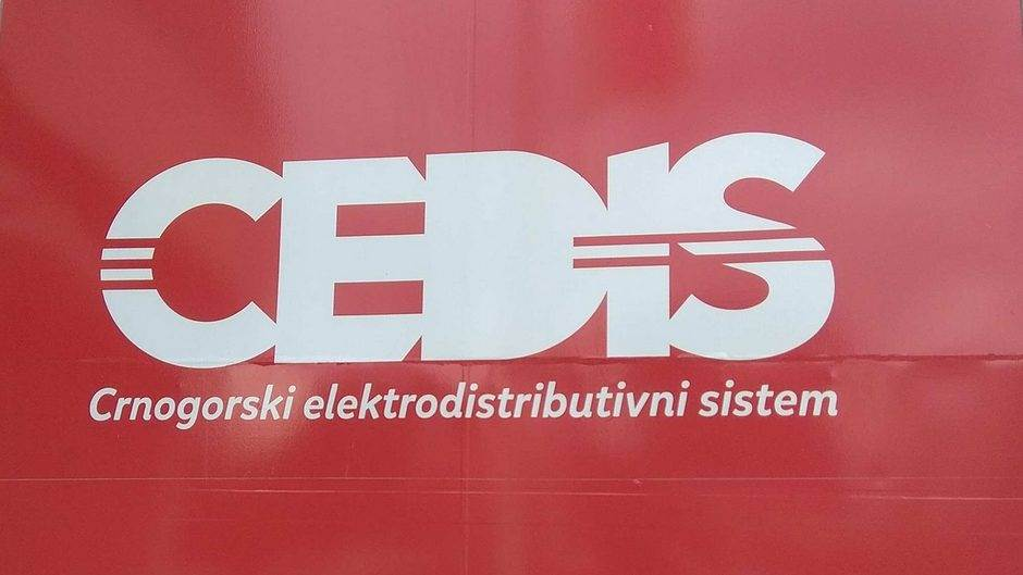 Cedis, isključenja