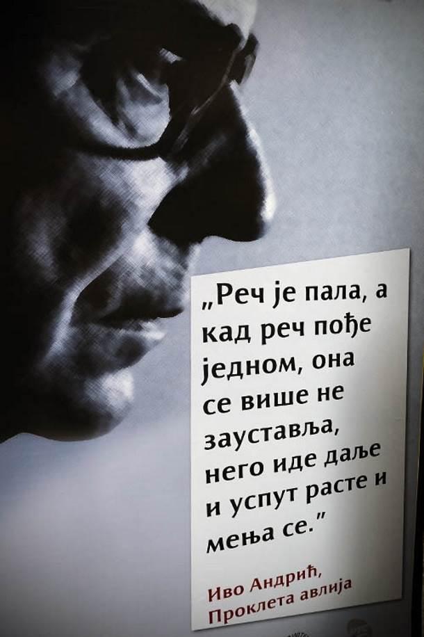 jezik, pravopis, Ivo Andrić, srpski jezik, govor