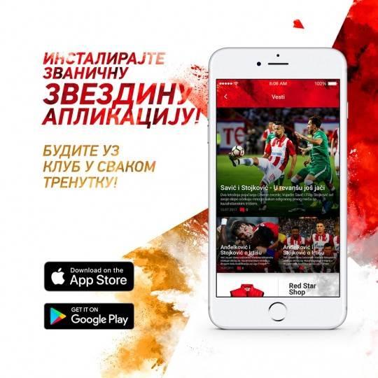 Poklon navijačima: Zvezdina aplikacija