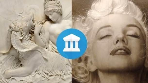 Google, Merlin Monro, Aplikacija, Google Art and Culture