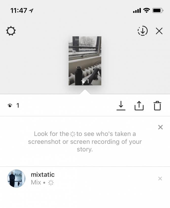 Ko vam gleda profil (i pravi slike ekrana)