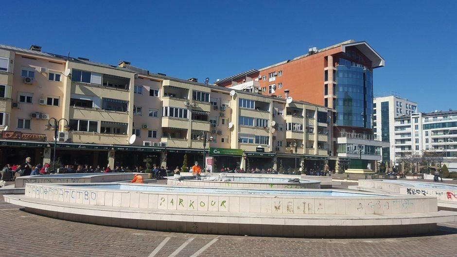 Fontana na Rimski trg