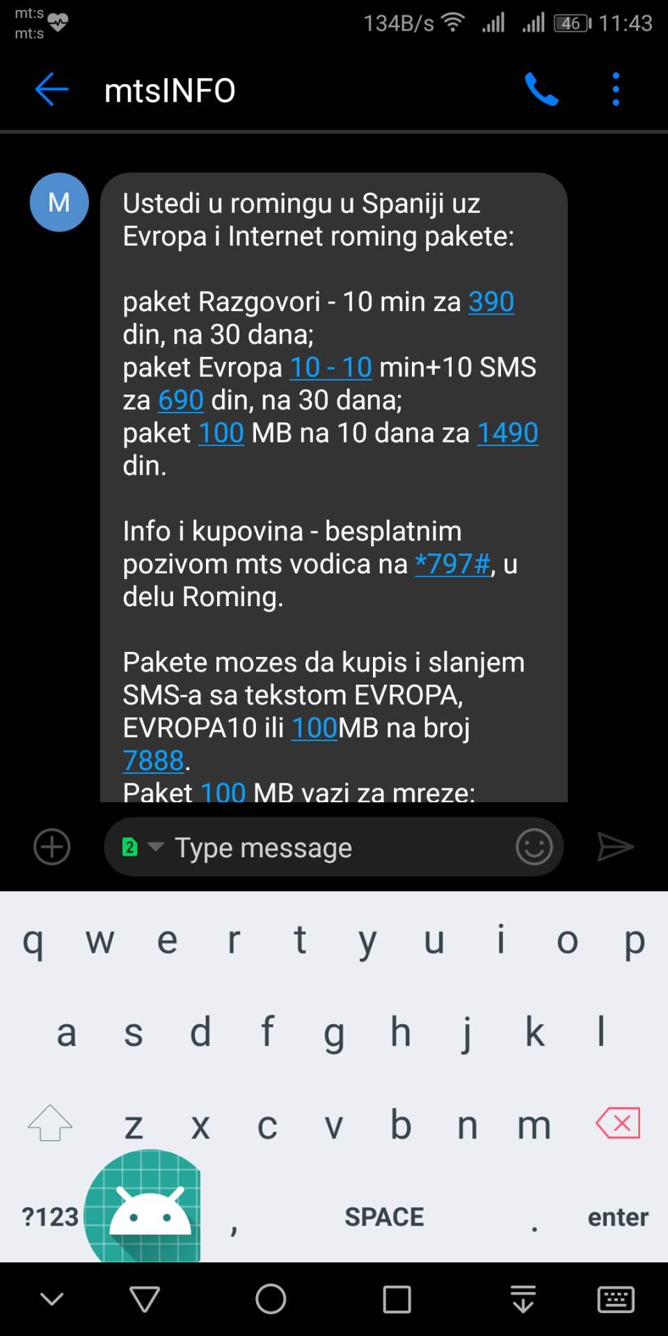 Podržite Ivanu Španović i aplikacijom (FOTO)