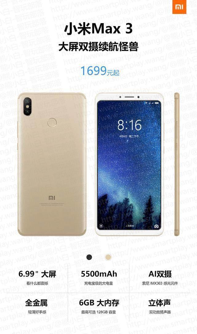 "Mobilna ""aždaja"" od 225 €: 6+128 GB, ekran 7 inča"