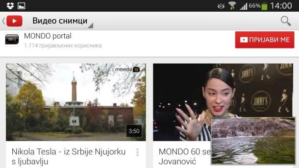 YouTube opcija koja se plaćala sad je besplatna