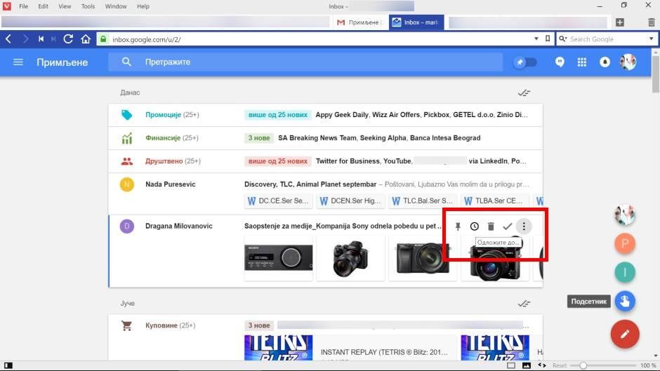 Google ukida svoju mejl aplikaciju!