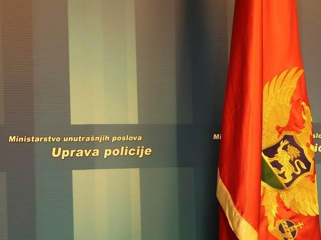 Ministarstvo unutrašnjih poslova, Uprava Policije, zastava