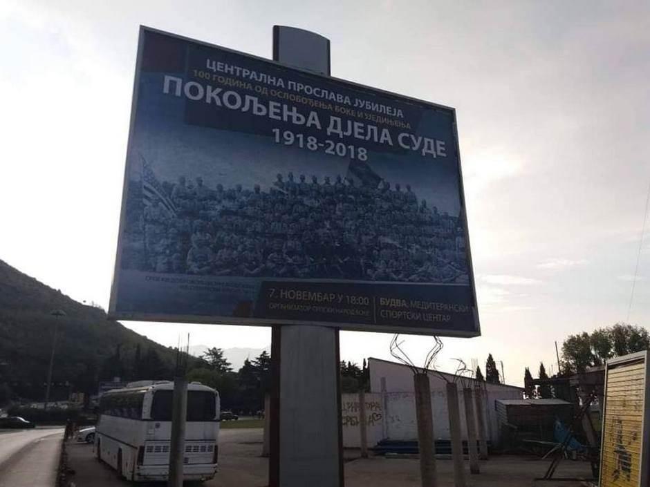 SDP: Šta će Demokrate na skupu u Budvi?