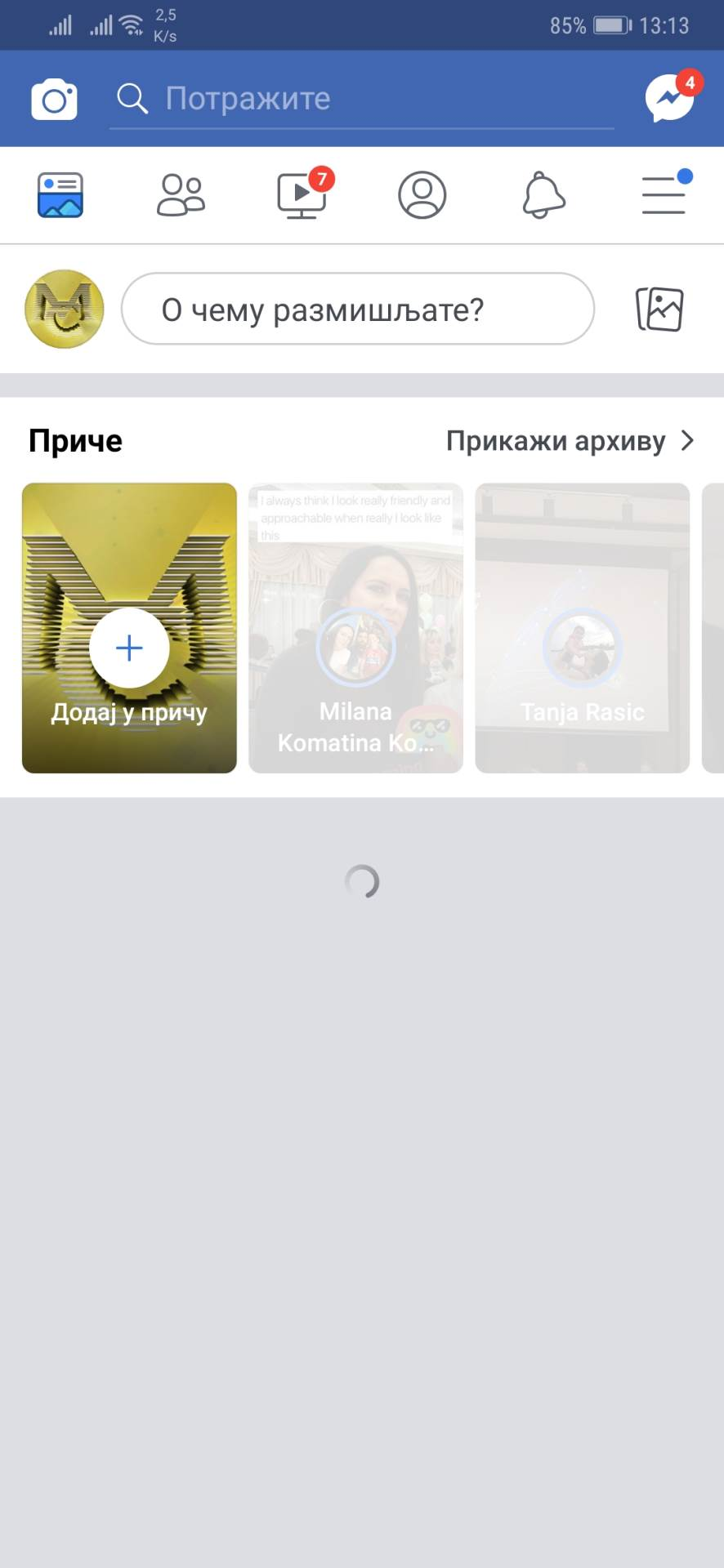 """Pukla"" Facebook aplikacija - kako je kod vas?"