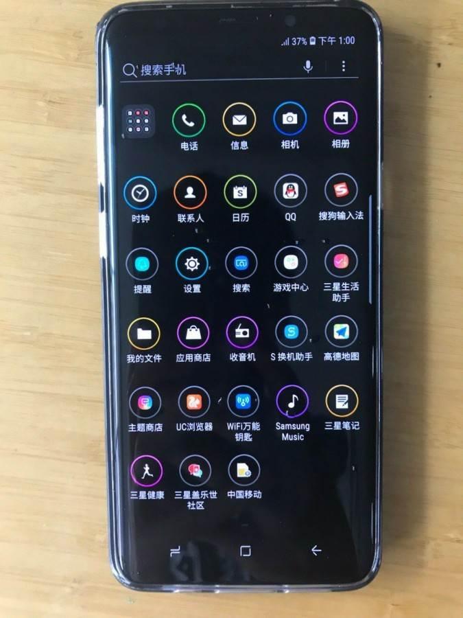 Ako je ovo Galaxy S10…