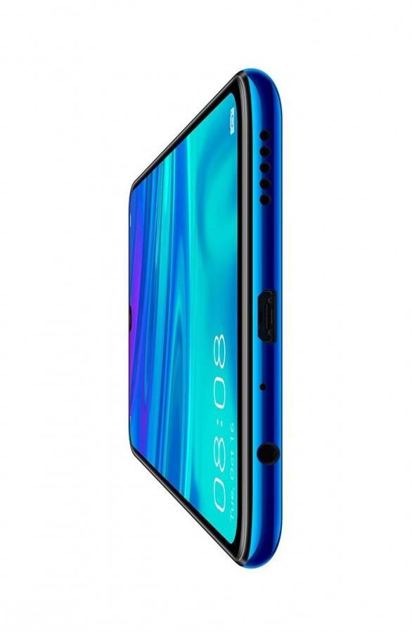 Poslednji telefon u 2018: Značajno bolji P Smart