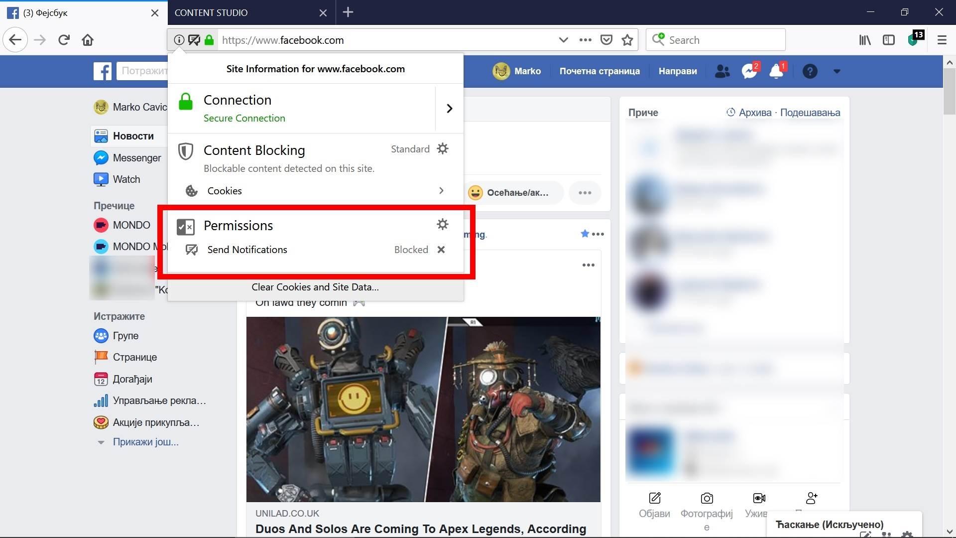 Kako da spriječite sajtove da vam šalju notifikacije-PC