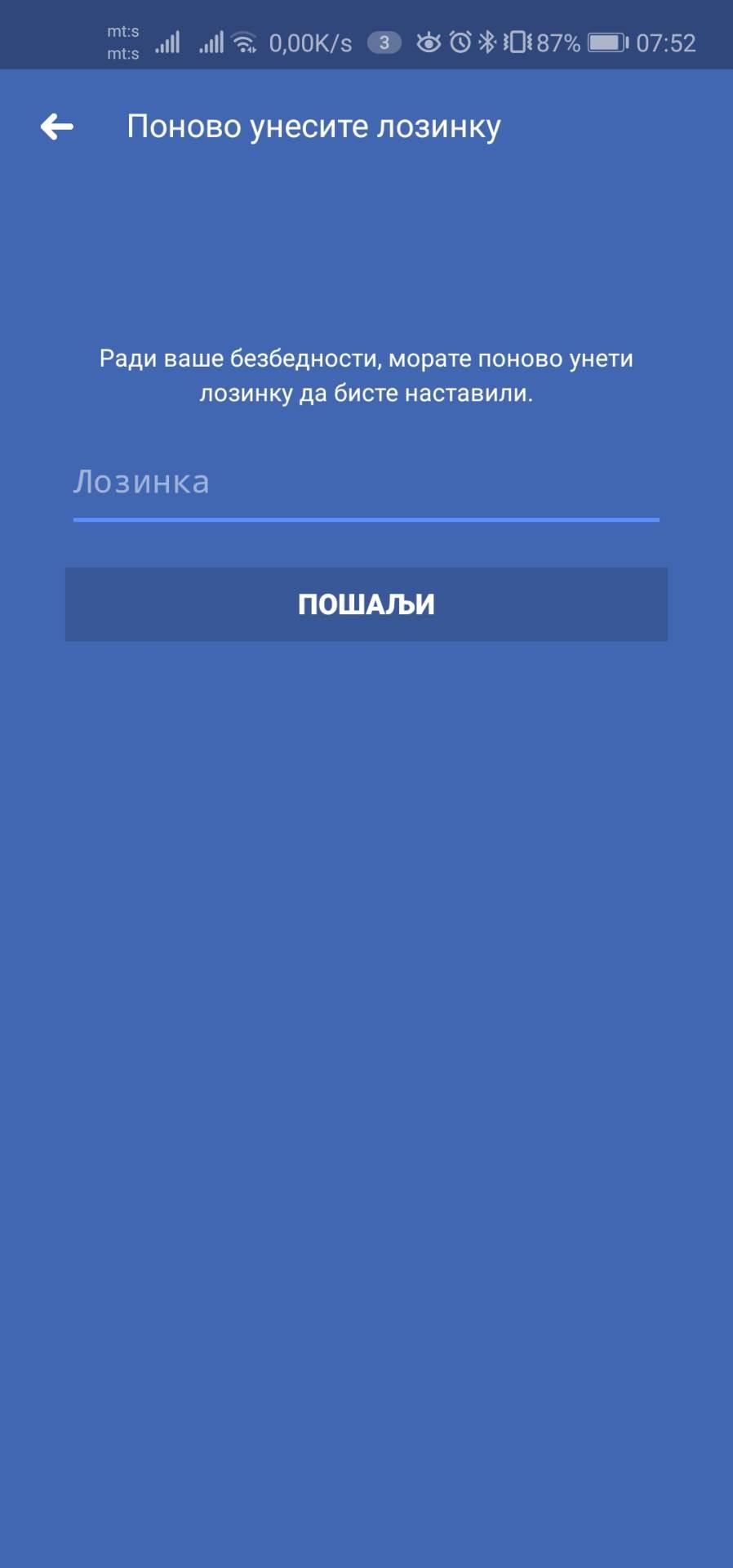 Isključite ovu Facebook opciju na svom nalogu