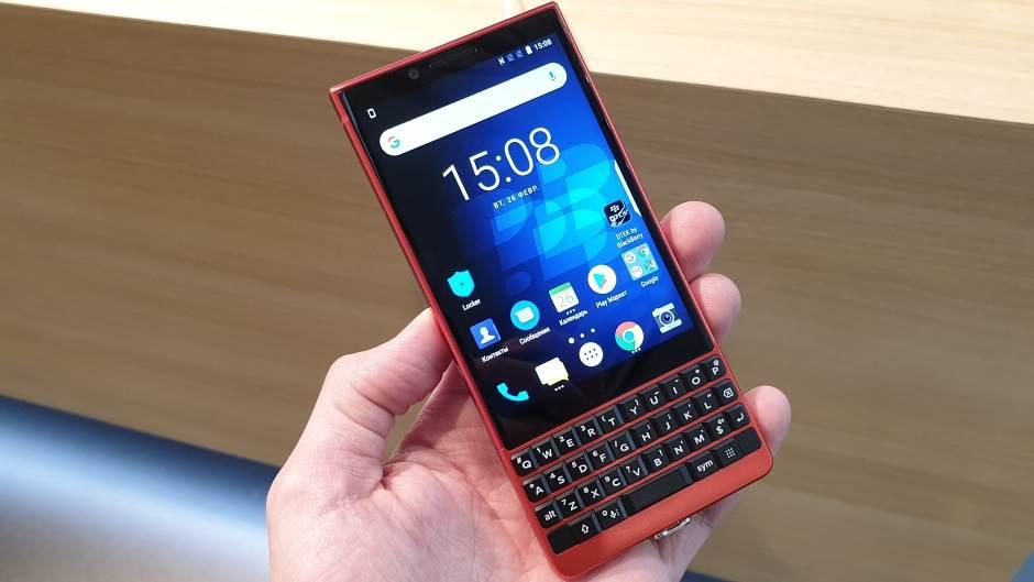 BlackBerry Key2 Red Edition MWC 2019 premijera