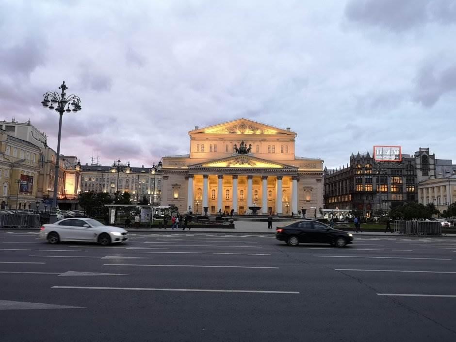 moskva, saobraćaj, Baljšoj teatar, Boljšoj teatar
