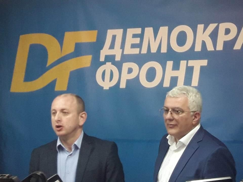 "Beograd ""modernizuje"" Demokratski front?"