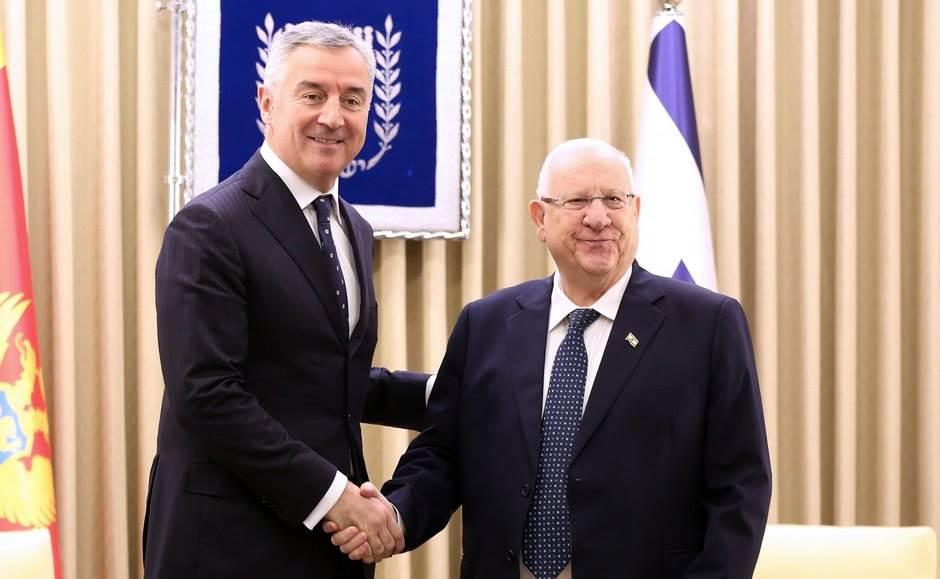 Milo Đukanović, Ruven Rivlin, Izrael, predsjednik Izraela