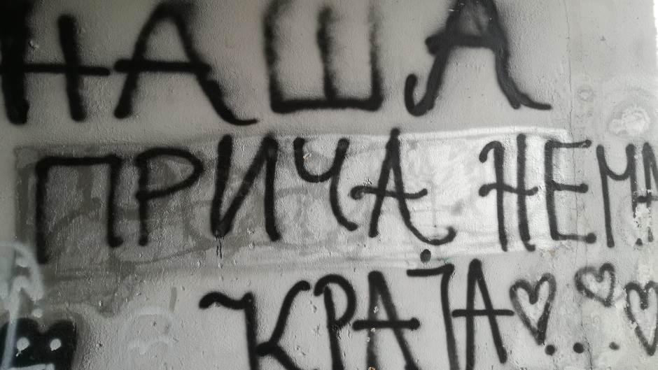 ljubav, ljubavna poruka, grafit