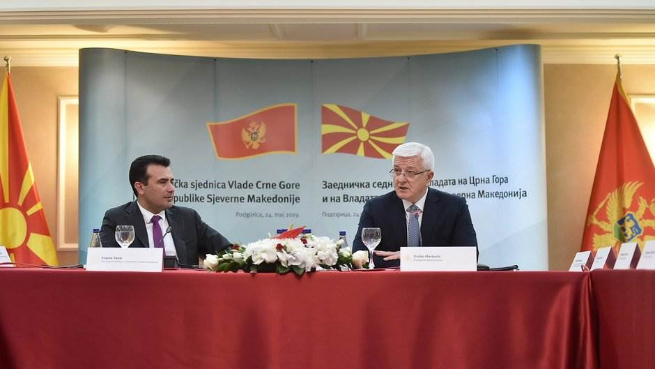 """""""Crna Gora i Makedonija dijele iste vrijednosti"""""""