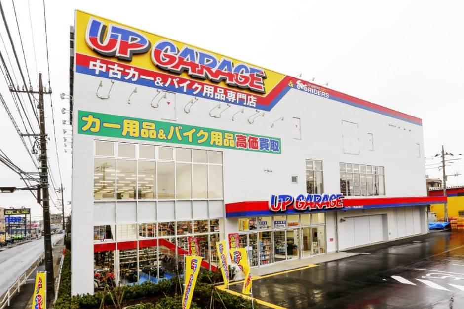prodavnica, auto-delovi, japan