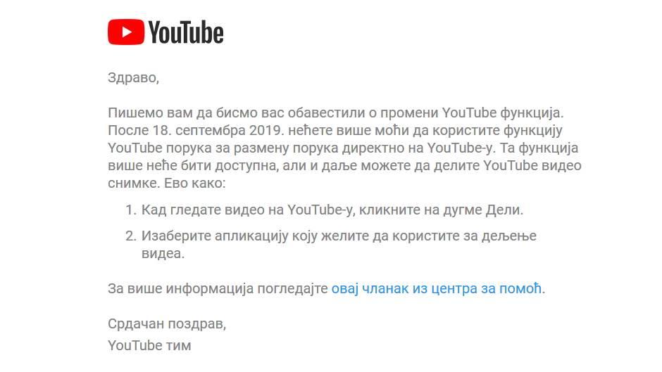 YouTube ukida jednu od svojih najnovijih opcija