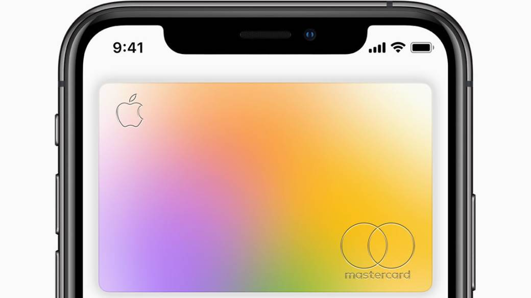 Apple prevazišao sam sebe: Ni blizu kože ili džinsa!
