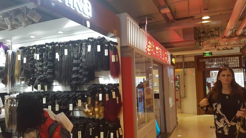 MONDO u Kini: Misliš da si kupio za džabe...