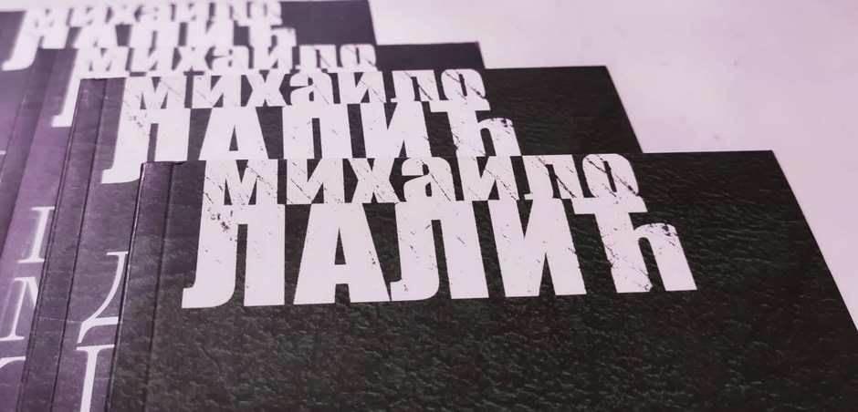 LALIĆ: Heroj koji je obilježio crnogorsku književnost