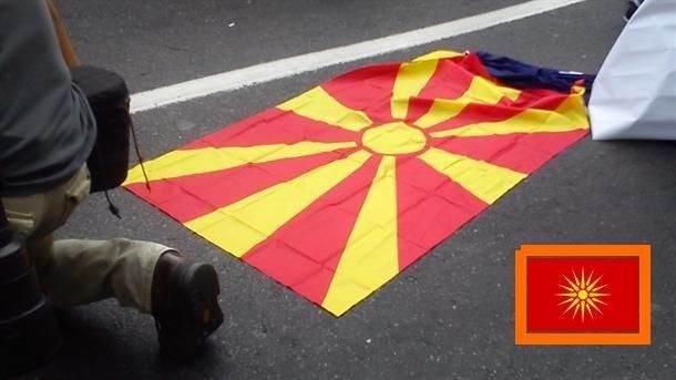 KAO ŠTO REKOSMO: Makedonci da se odreknu makedonskog