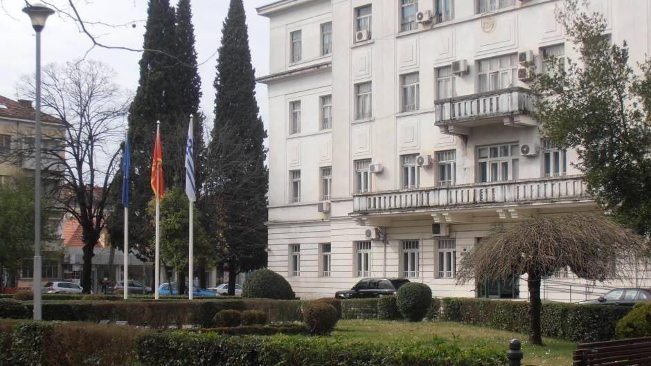 Opština Podgorica 1.JPG