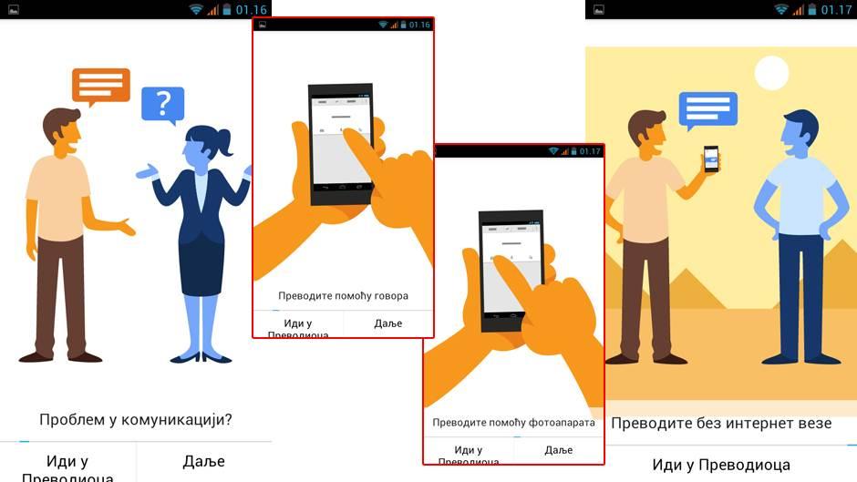 Google Translate Srpski