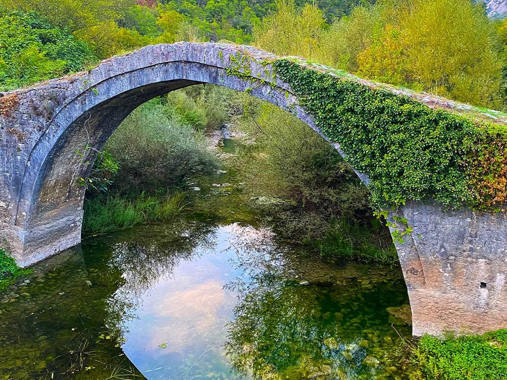 adzijin most