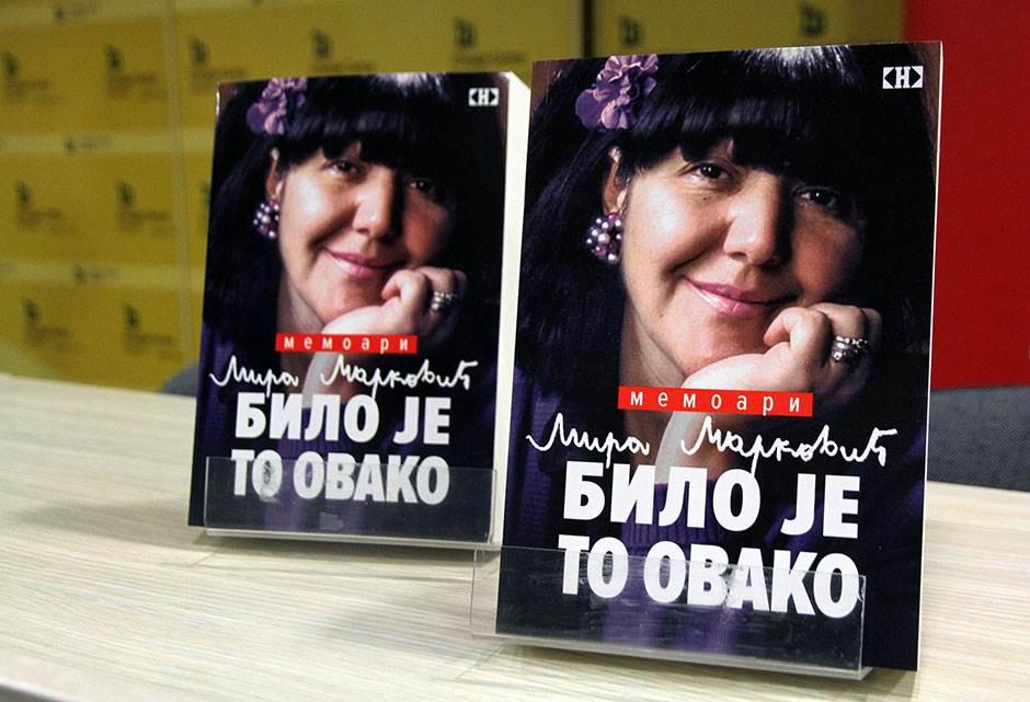 mira marković, promocija, knjiga, knjige