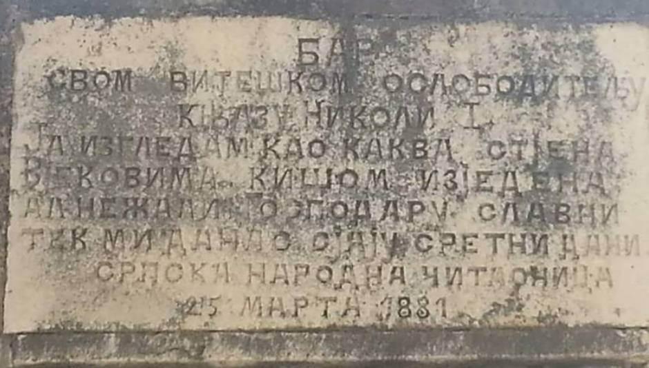 Obilježeno oslobađanje Bara od Osmanlija