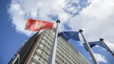 zastava EU evropska unija Brisel