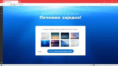 VIVALDI pregledač interneta v1.0, VIVALDI, Internet, Pregledač, Web, Browser