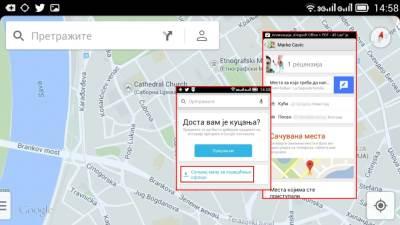 Google Navigacija bez interneta